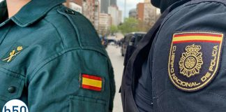 policia guardia civil bandera de España