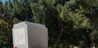 Un_parque_de_Ciudad_Lineal_homenajea_a_periodistas_asesinados_en_conflictos_armados_05